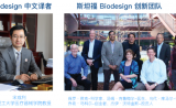 HiMed首次将斯坦福大学《Biodesign医疗创新流程》引入张江自贸区