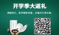 不一样的开学礼:中国学者在Nature同时发表6篇文章