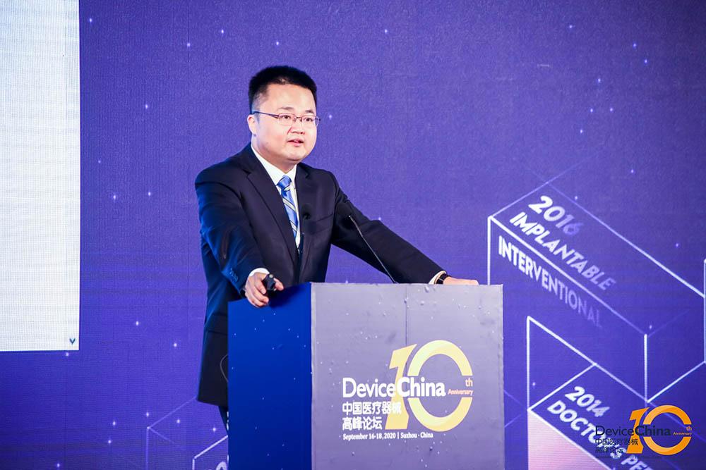 【直播DC2020】张杨:生物科技公司科创板、港股与NASDAQ上市要点比较