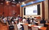 剑指产业未来之路!第六届胶原蛋白行业论坛顺利闭幕
