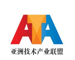 亚洲技术产业联盟