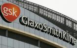 GSK基因疗法Strimvelis获批欧洲上市,承诺无效退款