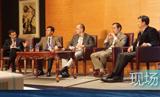 ChinaBio®合作论坛2014:跨境药品审批的有效策略