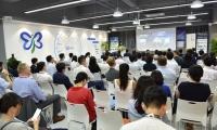 HiMed国际医疗创新创业论坛暨国际创新中心开幕典礼圆满落幕!