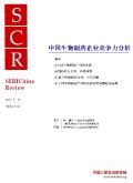 中国生物制药企业竞争力分析