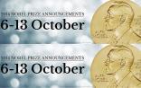 国泰君安:2014年诺贝尔奖10大主题猜想
