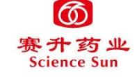 赛升药业拟出资500万美金在香港设立全资子公司