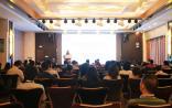 2015国际体外诊断高峰论坛:以全球视野剖析中国IVD行业