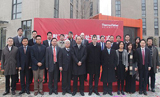 赛默飞武汉办事处在光谷生物城正式揭幕