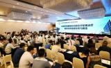 祝贺!中国首个肝细胞癌经动脉化疗栓塞(TACE) 治疗临床实践指南正式发布