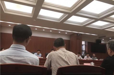 市长们开会讨论了:重庆生物医药即将崛起!