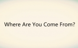 【REVIEW】你从哪里来,差异蛋白!
