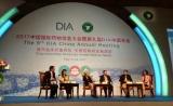 DIA年会于沪开幕,直击中国药物研发与法规创新带来的变革