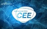 2017北京最大消费电子展览会-CEE电博会