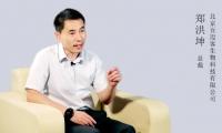 专访 | 百迈客创始人兼董事长郑洪坤:用大数据之器破海洋生物基因组学之谜