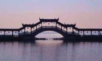 第七届中国小核酸技术与应用学术会议第一轮通知