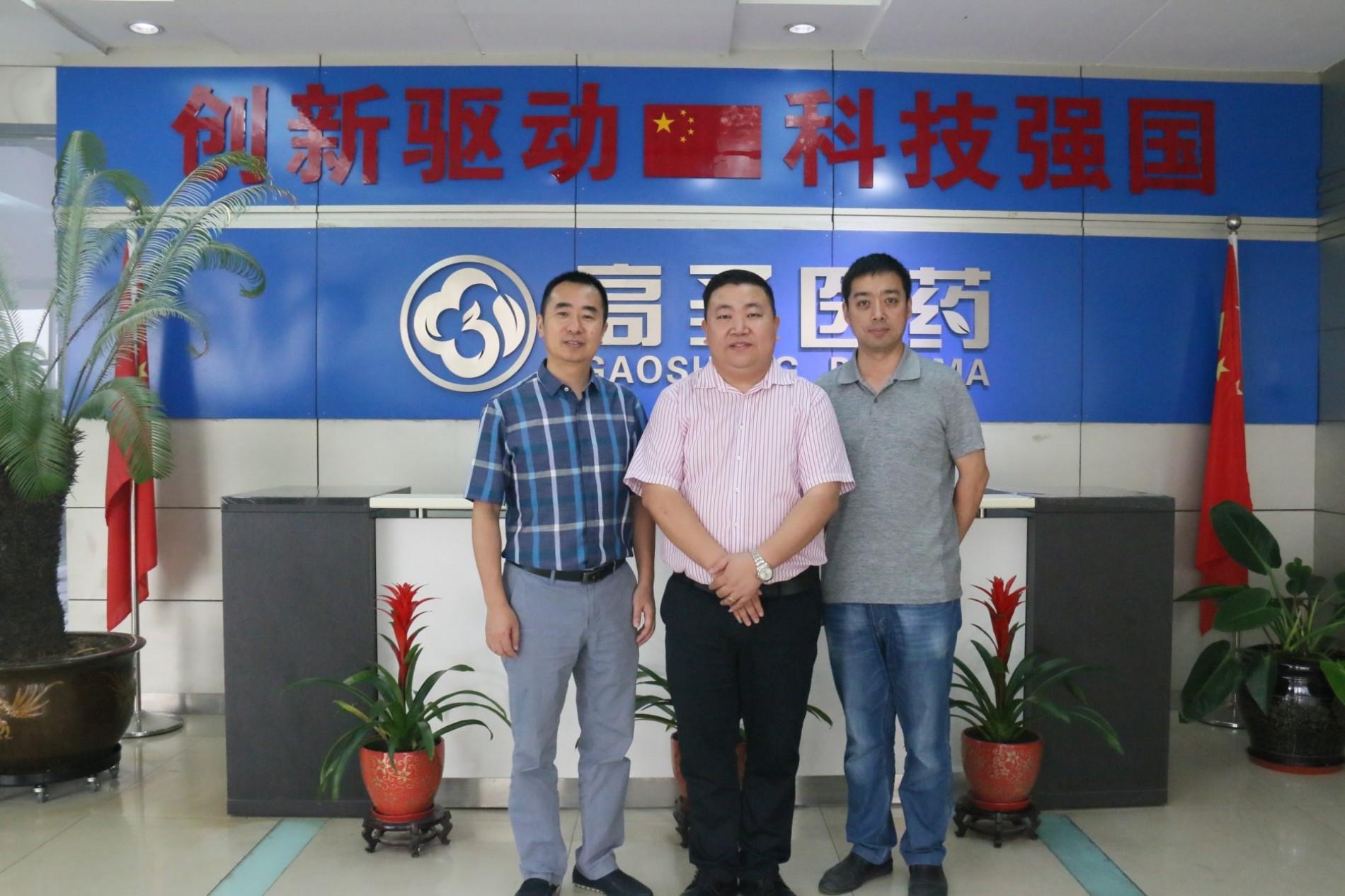 重庆市药学会生物制药专委会郭刚秘书长来威斯腾生物交流访问