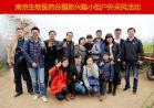 南京生物醫藥谷攝影興趣小組開展戶外采風活動