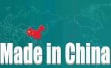 Made in China指日可待!南京传奇、科济生物最新CAR-T疗法研究数据令人鼓舞