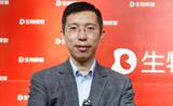 【园区名企】玄振玉:苏州玉森新药开发有限公司董事长专访