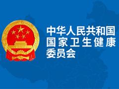 """陕西:推动""""互联网+医疗服务"""" 助力服务贫困县"""