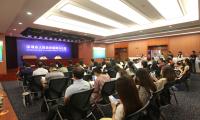 聚力科技新契机  扬帆健康大湾区 2019深圳国际BT领袖大会九月举行