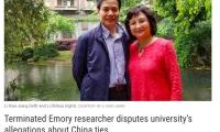 華裔教授實驗室突遭關閉!這所國內大學校長發聲…