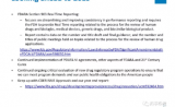 2018年FDA审评报告