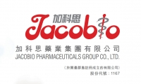 """加科思药业今日上市,""""不可靶向""""药物能否撬动二级市场?"""