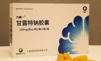 """中国原创治疗阿尔茨海默病新药""""九期一""""获批上市"""