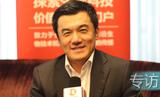 秦杰:凯利泰医疗科技股份有限公司董事长专访