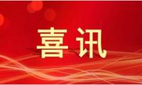 喜讯|安诺优达又有三项新技术新产品获认证!