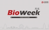 BioWeek一周资讯回顾:Cell同日刊登3篇中国学者论文,生命科学迎来快速发展时代