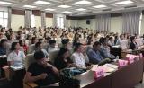 南京200多科研骨干,跨界探讨共赴科研盛宴