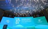 创新、融合、生态!2018浙江(杭州)国际生物医药产业投资峰会在杭城召开