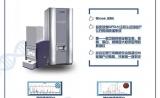 生物探索 | 毅新开创中国临床质谱新时代