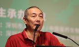 汪建:2014深圳国际BT领袖峰会演讲