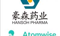 豪森与Atomwise达成人工智能药物研发合作,针对11个靶标研发新药