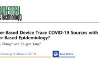 纸质分析设备检测社区废水,为COVID-19提供预警