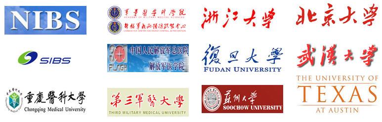 地址:北京市中关村生命科学园创新大厦c301c