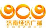 鸿茅药酒广告仍在济南电台热播 一起来看看广告内容是否违规