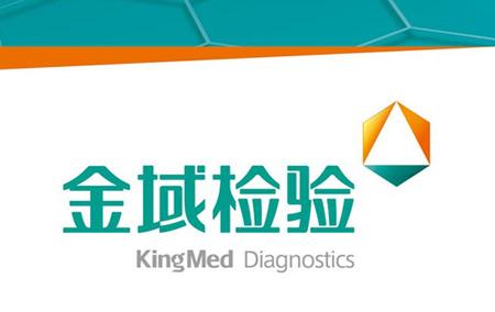 logo logo 标志 设计 矢量 矢量图 素材 图标 450_284