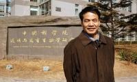 """美國生物醫學領域""""排華""""頻發,以莫須有罪名開除華人學者"""