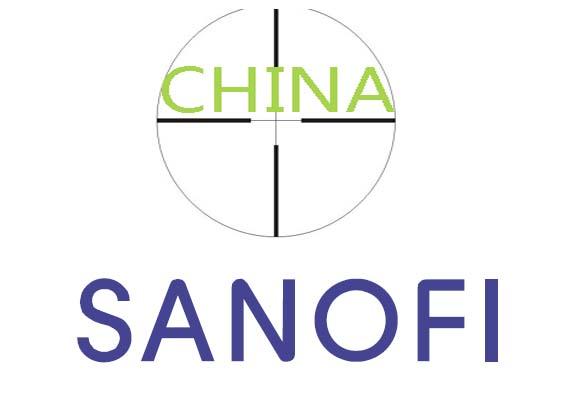 赛诺菲瞄准中国医药市场    并购合作动作不断
