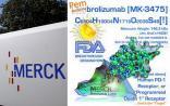 福布斯:2014年最重要的新药——Keytruda & Opdivo