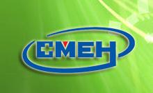 2014中国(上海)国际医疗器械展览会