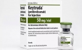 告别海外购药!万能抗癌药Keytruda定价出炉,年费用16万,全球最低