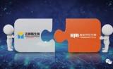 迈博斯生物与奕安济世生物药业合并成立Transcenta Holding,加速推进建设国际化整合型生物制药公司