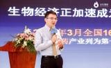 专访 | 火石创造CEO杨红飞:用数据和智能打造产业新生态