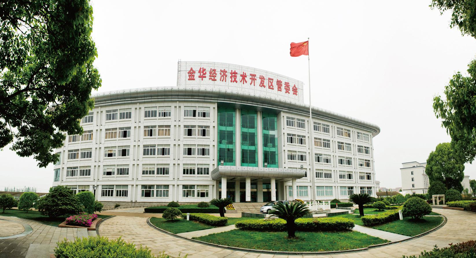 """走近生物产业园""""新秀""""  金华健康生物产业园"""